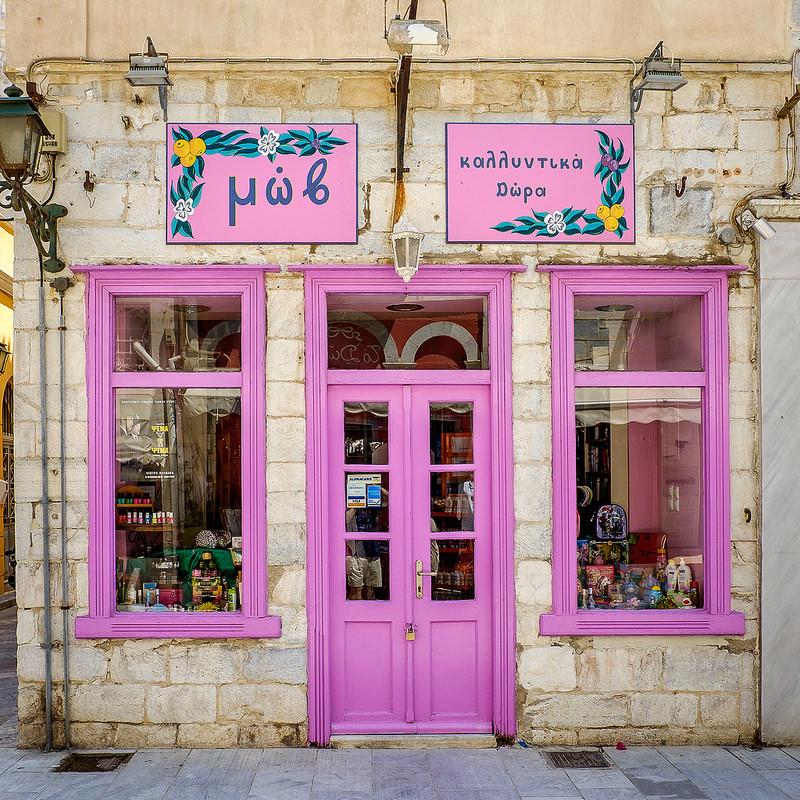syros magazi
