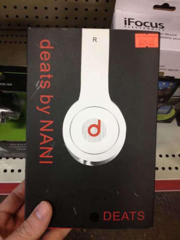 μαϊμού ακουστικά beats