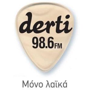 Λογότυπο Derti FM