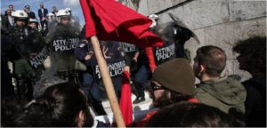 διαδηλωτές του πάμε