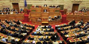 ελληνική βουλή
