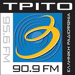 Λογότυπο τριτου προγράμματος