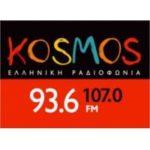 Λογότυπο ράδιο κόσμος 93,6