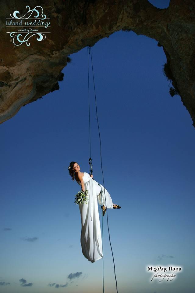 νύφη αιωρείται