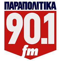 Παραπολιτικά FM