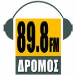 Λογότυπο Δρόμος ΦΜ