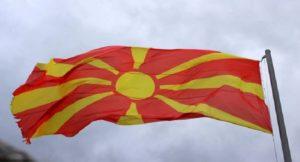 σημαία σκοπίων