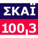 Λογότυπο ράδιφωνικού σταθμού ΣΚΑΙ