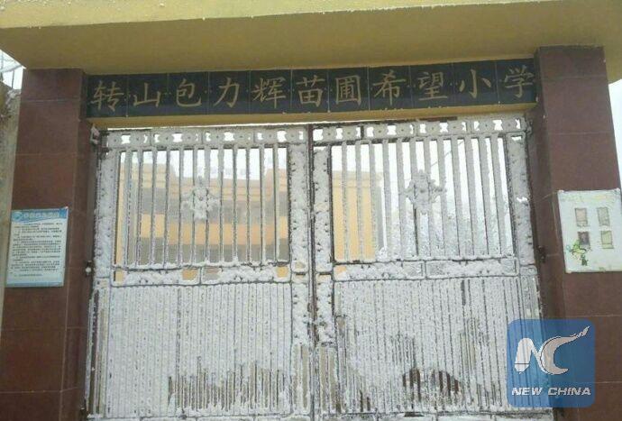 σχολείο στην κίνα