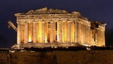 ακρόπολις Ελλάδα