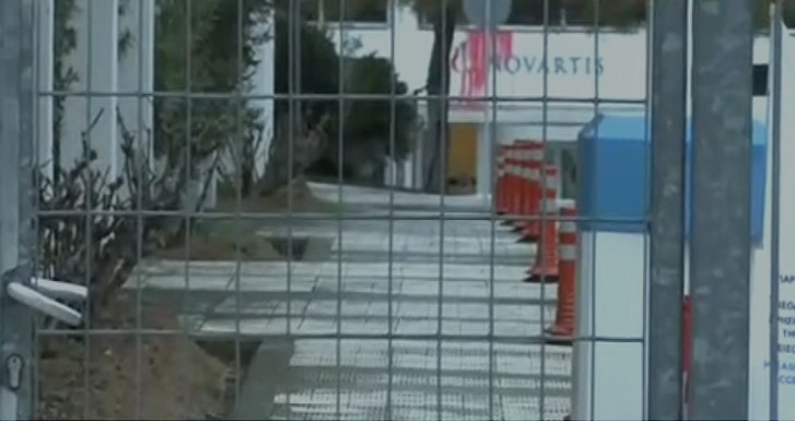 επίθεση ρουβίκωνα
