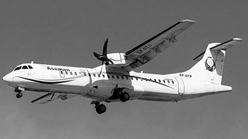 ιρανικό αεροπλάνο