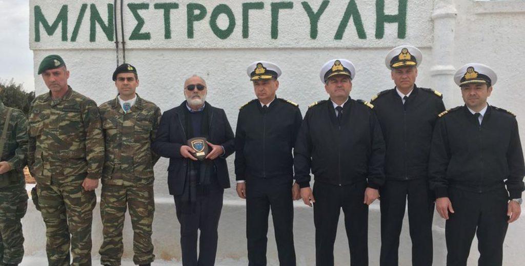 κουρουμπλής με στρατιωτικούς