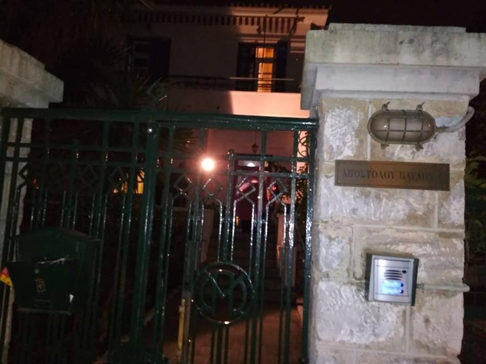 Σφραγίστηκε παράνομο γηροκομείο-κολαστήριο στην Αγία Παρασκευή ... 648ac6da94c