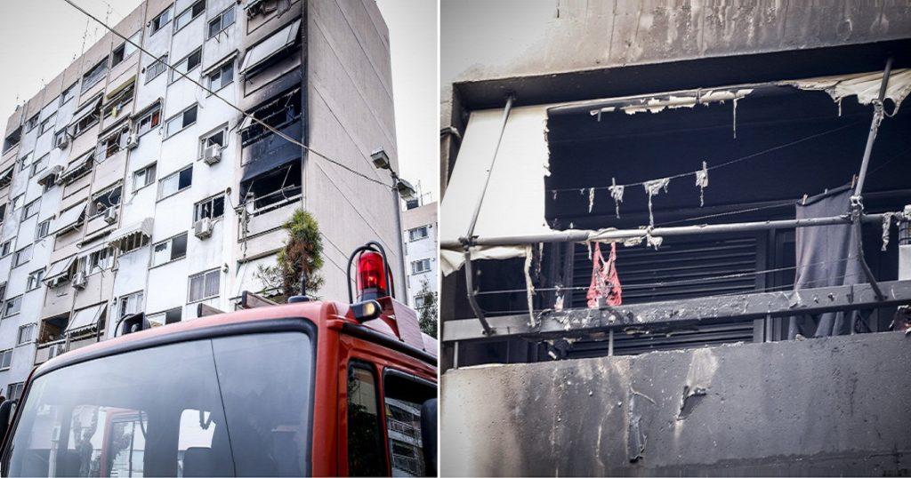 πυρκαγιά σε διαμέρισμα