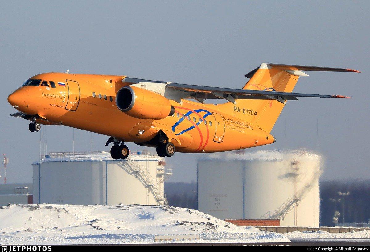 ρώσικο αεροσκάφος