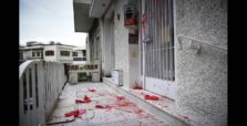 σπίτι μετά από επίθεση