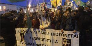 διαδηλωτές για αφρίν