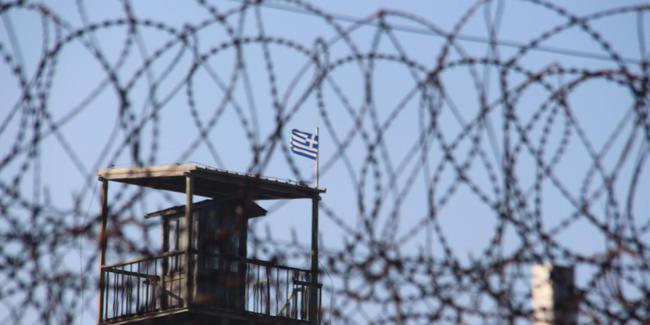 ελληνικό φυλάκιο