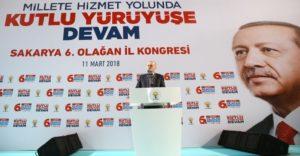 ερντογάν συνέδριο