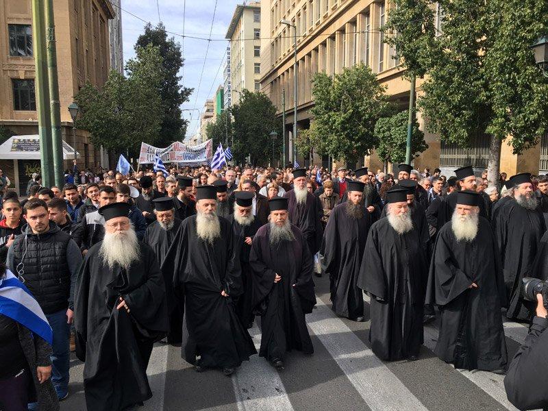 ιερωμένοι πορεία