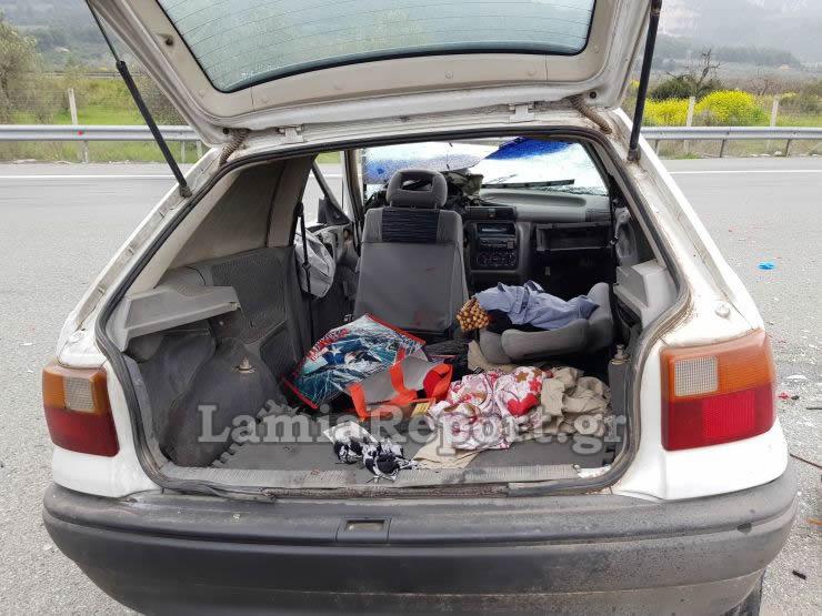 πορτ μπαγκάζ αυτοκινήτου
