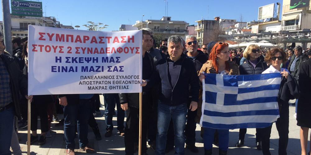 συγκέντρωση στη θεσσαλονίκη