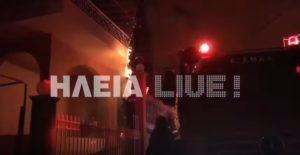 πυρκαγιά σε σπίτια