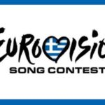 eurovision ελλάδα