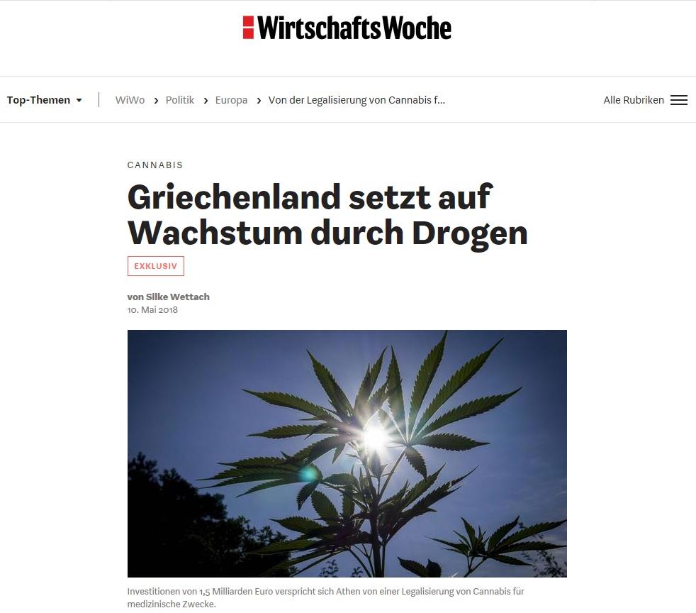 γερμανικό άρθρο