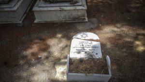 νίκαια τάφος