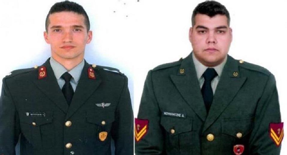 στρατιωτικοί, όμηροι τούρκων