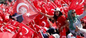 τουρκία εκλογές