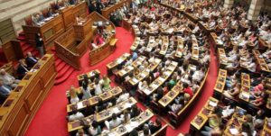 βουλή ελλήνων