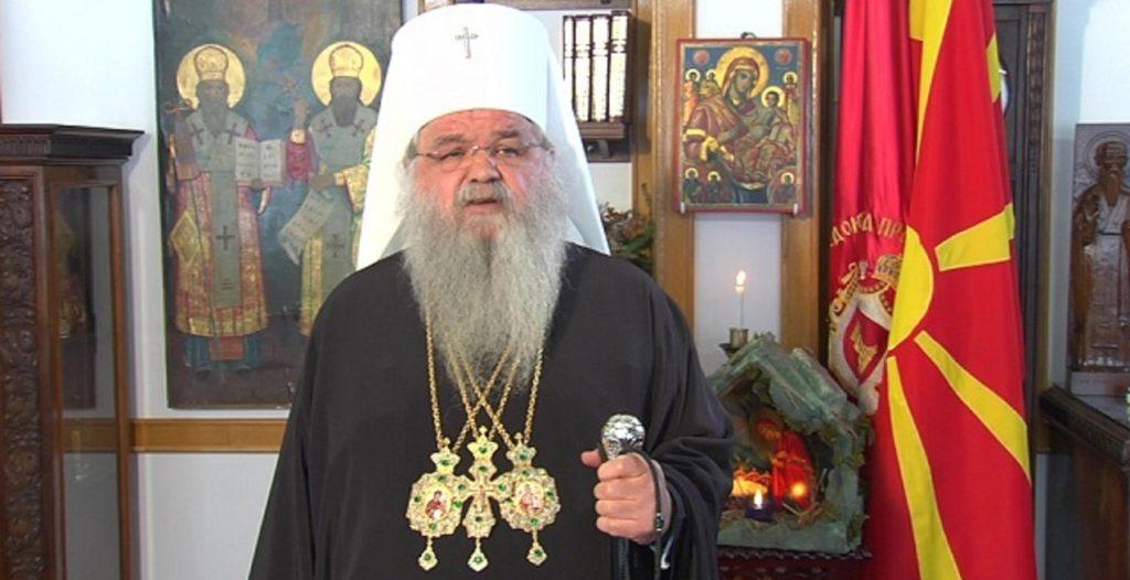 αρχιεπίσκοπος σκοπίων