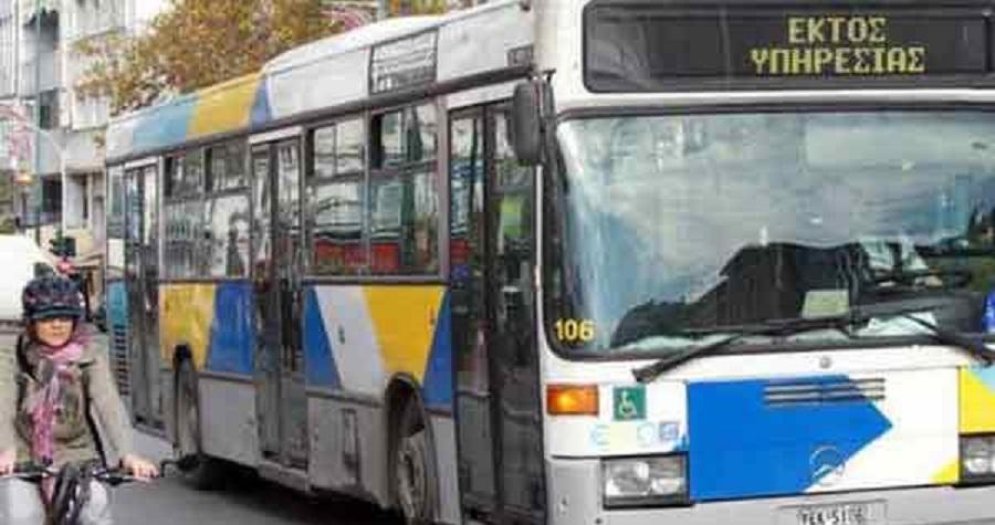 λεωφορείο εκτός υπηρεσίας