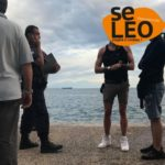 θεσσαλονίκη πράϊντ