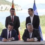 «Διπλωματικό αριστούργημα η συμφωνία Ελλάδας – ΠΓΔΜ» – News.gr