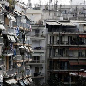 «Εξοικονόμηση κατ' οίκον»: Σε Μακεδονία, Θράκη το μεγαλύτερο μέρος του προϋπολογισμού