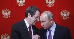 Μη μου τη... Μόσχα τέραττε - Πολιτικές ειδήσεις