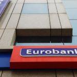 Νέες συμφωνίες Eurobank-ΕΤΕπ για δάνεια σε μικρομεσαίους