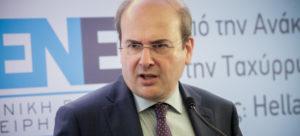 Χατζηδάκης: Κυρίαρχο σενάριο οι εκλογές τον Σεπτέμβριο- Οκτώβριο του 2018