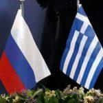 FT: Απόπειρα δωροδοκίας στην Αλεξανδρούπολη κατά της συμφωνίας των Πρεσπών από τους ρώσους διπλωμάτες - Πολιτικές ειδήσεις