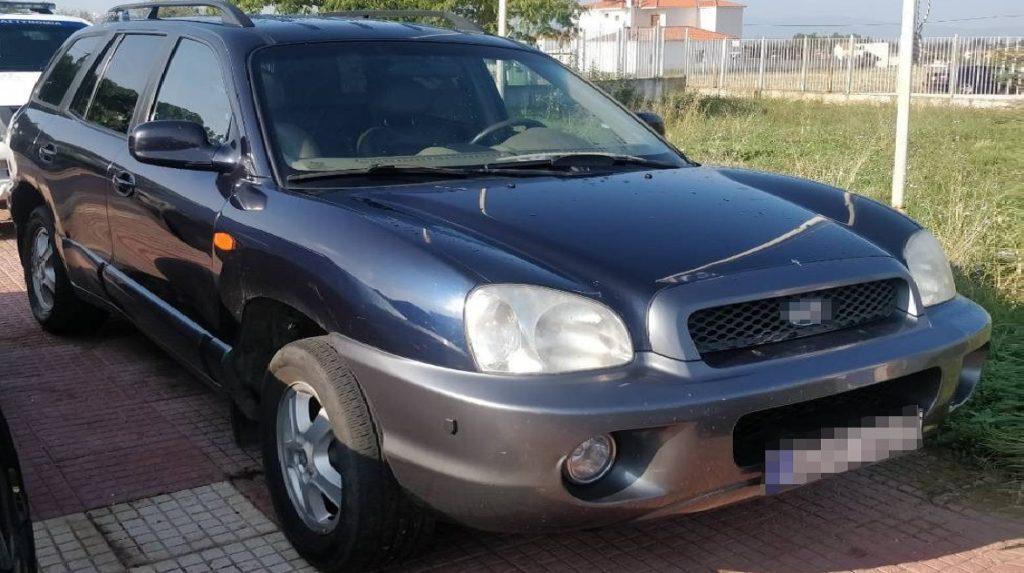 αυτοκίνητο