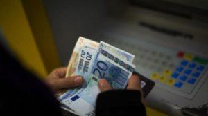 atm euro
