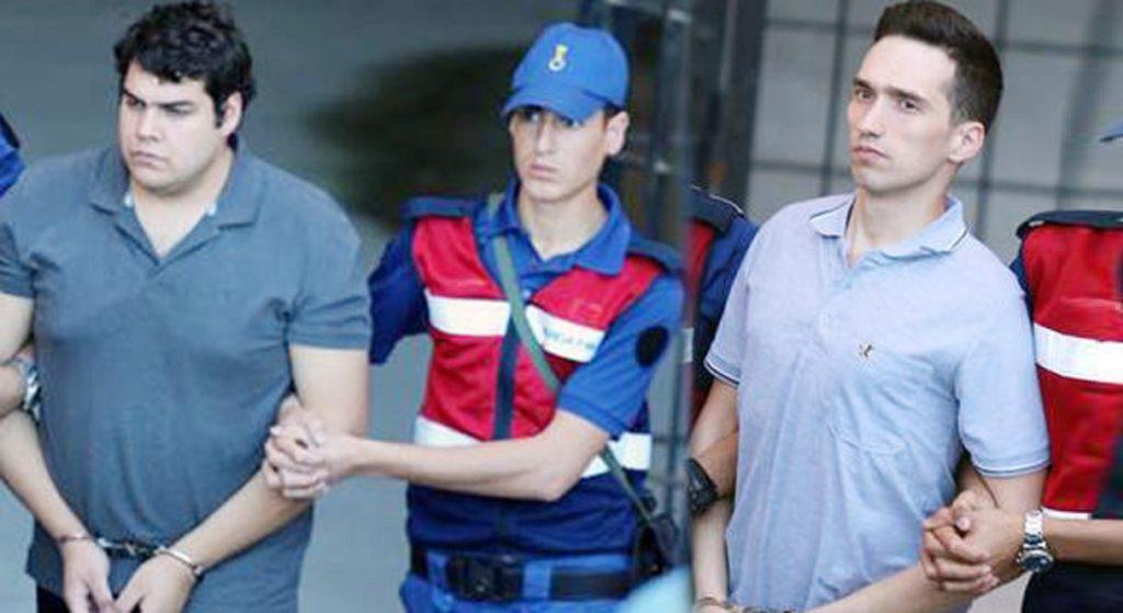έλληνες στρατιωτικοί, φυλακές