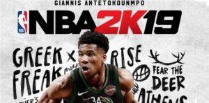 γιάννης NBA