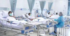 νοσοκομείο ταϊλάνδη