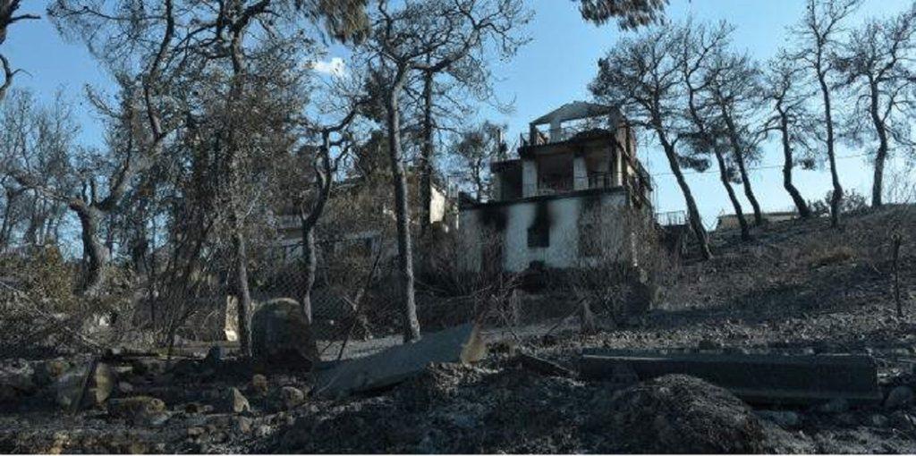 πυρκαγιά σπίτι