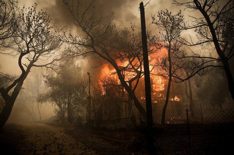σπίτι στις φλόγες